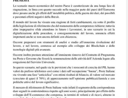 ?? Rinnovo #CCNL 2019-2021 Gruppo #PosteItaliane SpA‼️